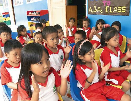 Education Investment in Indonesia - PT Inco - Photo Vale Inco